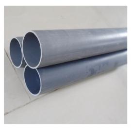 50MM PVC DRAINAGE PIPES
